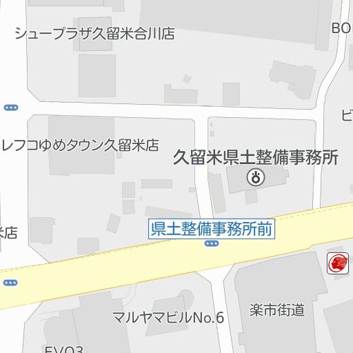 ジョイ 久留米 t