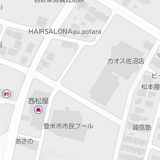 佐沼 カオス