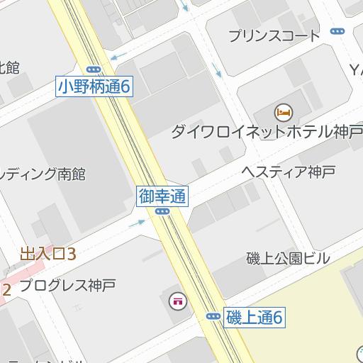 シネマズ 神戸 os ミント