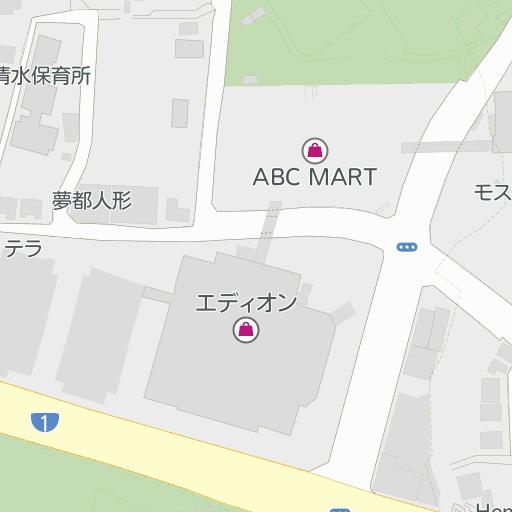 長沢 abc