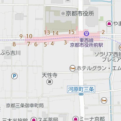 京都 公証 人 役場