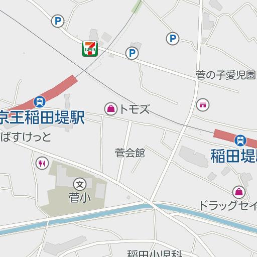 稲田堤 京王 ストア 京王稲田堤駅の口コミ・評判・住み心地・周辺環境