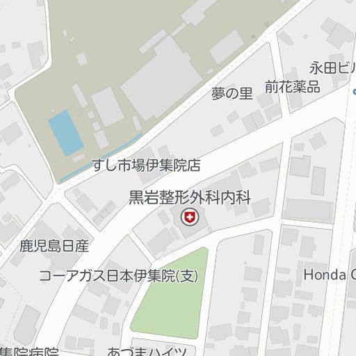 伊集院 総合 体育館