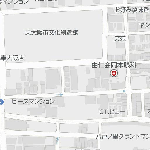 大阪 市 館 創造 東 文化