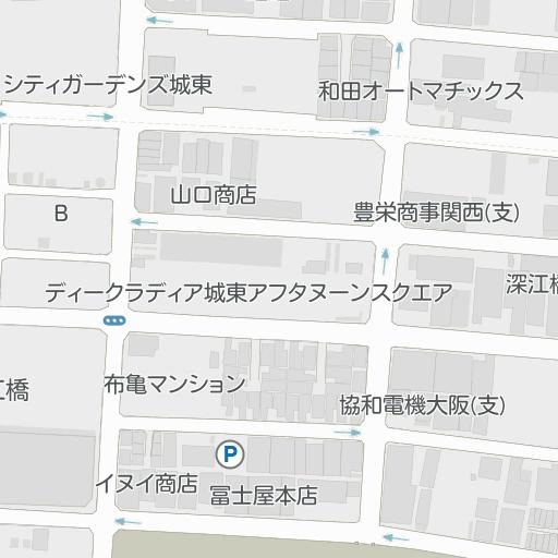 市 オーパス 大阪 公共施設予約システム(ログイン)