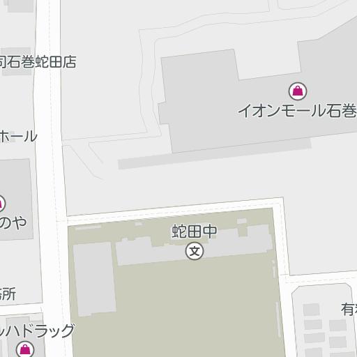 シネマ 石巻 イオン