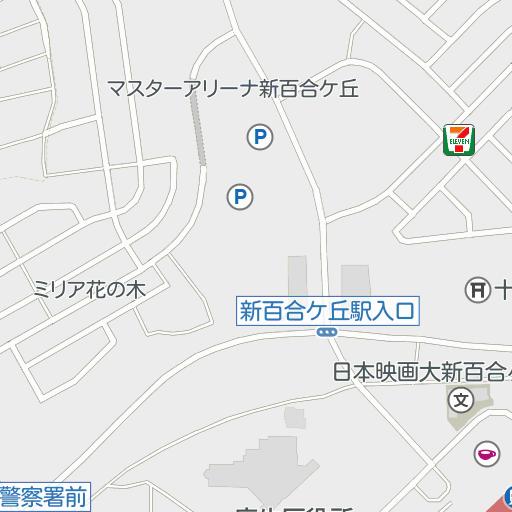 新 百合 ヶ 丘 ジョナサン