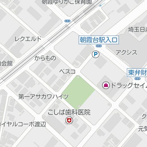 動物 病院 台 朝霞 宗像俊太郎院長 (あさか台動物病院)