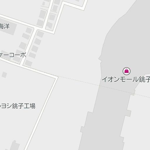 イオン シネマ 銚子
