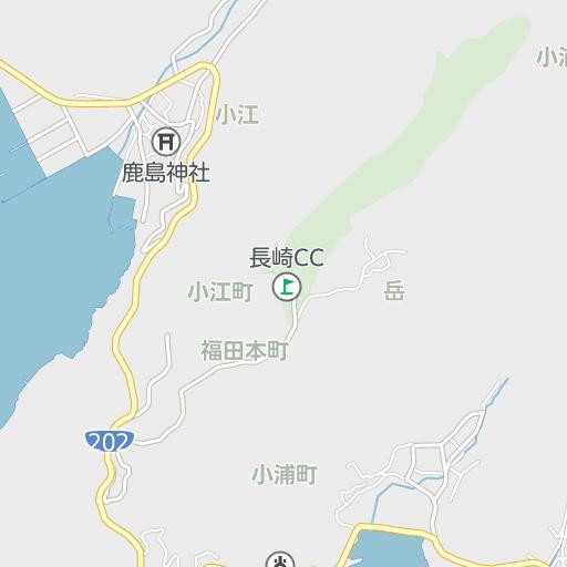 ほっと もっと 長崎