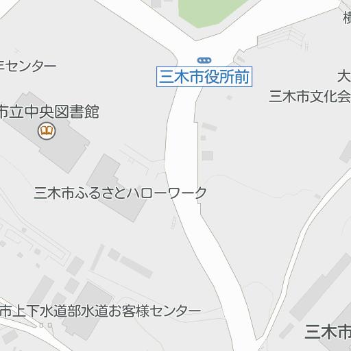 会館 文化 三木 市
