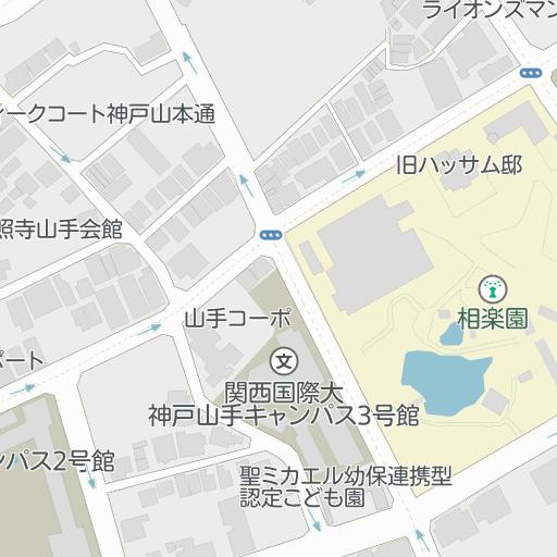 神戸 山手 関西 キャンパス 大学 国際