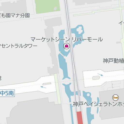 マート 神戸 ファッション メンバーズカード