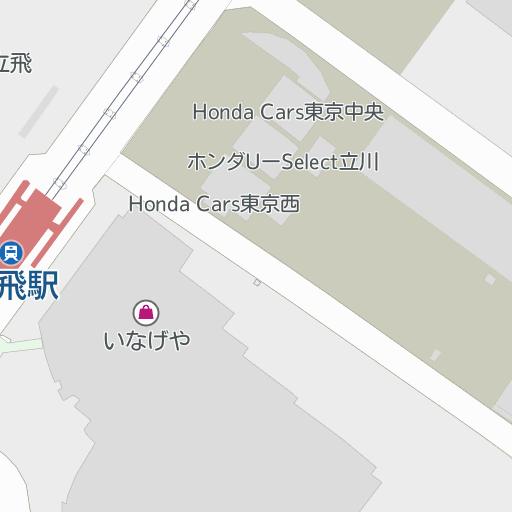 東宝 シネマ 立川