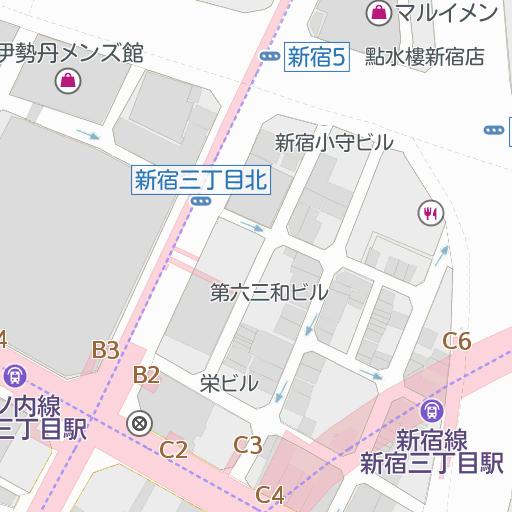 新宿 ワイズ ロード 2021 MODEL Y'sRoad