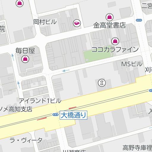 内田 文昌堂