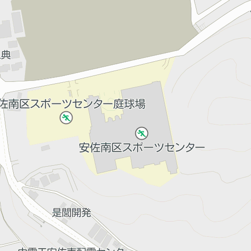 安佐 南 区 スポーツ センター