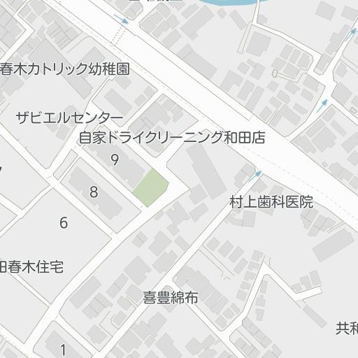 幼稚園 春木 カトリック 春木カトリック幼稚園(大阪府岸和田市)