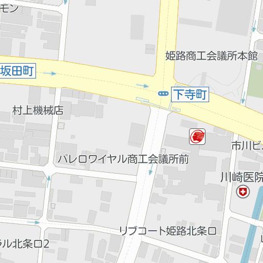 姫路 所 商工 会議 清交倶楽部 商工会議所店