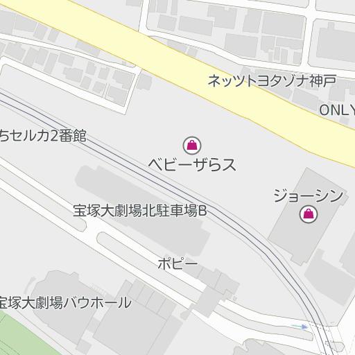宝塚 リセール