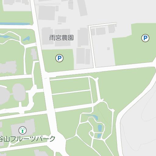 東 谷山 フルーツ パーク