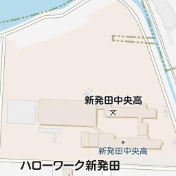 新発田 ハローワーク