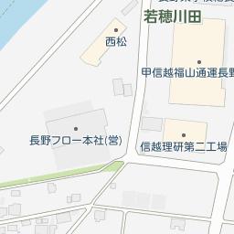 地図 信濃 川 元禄の信濃国絵図(元禄14年・1701) -