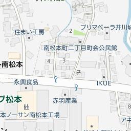 松本 シネマ ライツ 上映 スケジュール