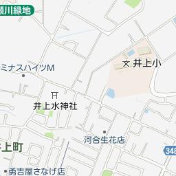井上 町 市 豊田