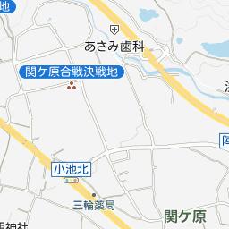 関ケ原 天気
