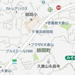横浜 市 港北 区 大倉山 郵便 番号