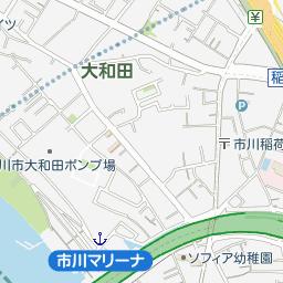 千葉県市川市の地図 - goo地図