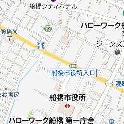 千葉県船橋市の地図 - goo地図