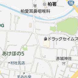千葉 県 柏 市 郵便 番号