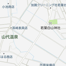 加賀 市 防災 メール