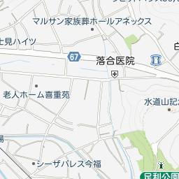 栃木 県 足利 市 西宮 町