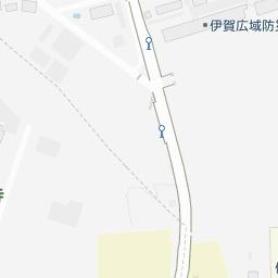 三重県立上野農業高等学校