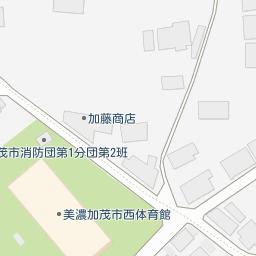 岐阜県美濃加茂市西町1丁目164の地図 - goo地図