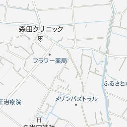 吉見 埼玉 町 県 吉見町