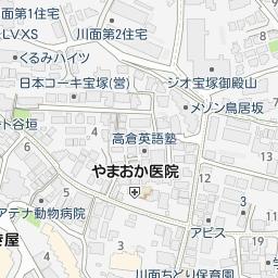 キコーナ 宝塚