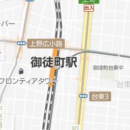 9e0edbdbd2ed 上質な革製品が見つかる! 上野・御徒町のおすすめ専門店 10選|ちくわ。