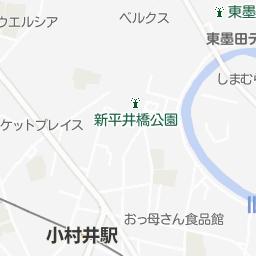 50 スカイツリー フリー素材 Aikonsiji