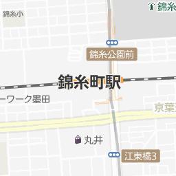 基礎から学べる 錦糸町の初心者におすすめな英会話スクール 5選 ちくわ