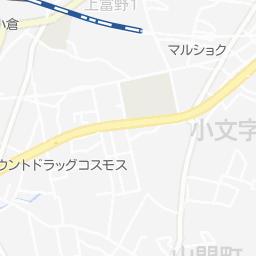 北九州 福岡のお土産を一度にチェックできる 小倉駅周辺のお土産ショップ 5選 ちくわ