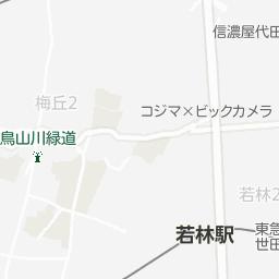 素敵なカフェタイムを過ごそう お茶にも食事にもおすすめな下北沢のカフェ15選 ちくわ