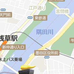 浅草寺のその向こうへ 浅草 言問通り沿いにあるオススメのお店 ちくわ