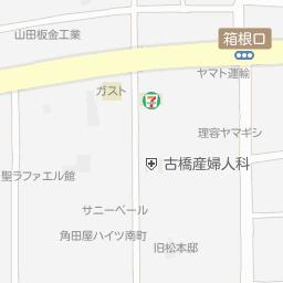 定番から個性派まで 小田原で食べたいおすすめプリン4選 ちくわ