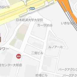 渋谷中央通り と ウェーブ通り 周辺の美味しくてレトロな焼き鳥の名店 5選 ちくわ