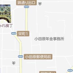 旅の思い出に御朱印を 小田原のお城や神社仏閣を巡るおすすめコース ちくわ