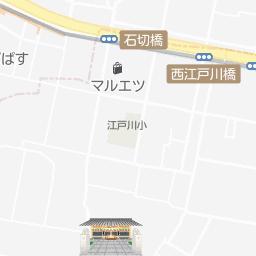 パリっとモチモチ アツアツを召し上がれ 日本初 タイの屋台スイーツ ロティ 専門店 グータラカフェ ちくわ